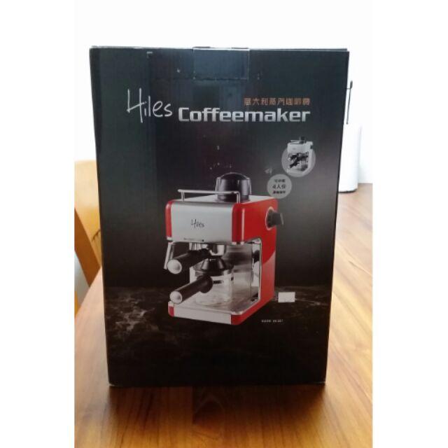 Hiles 皇家系列義式高壓蒸氣咖啡機HE 307 絢麗紅