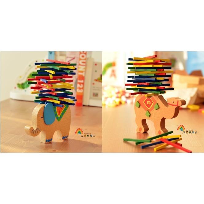 H001 彩棒平衡木兒童益智遊戲爸媽親子玩具大象、駱駝平衡木