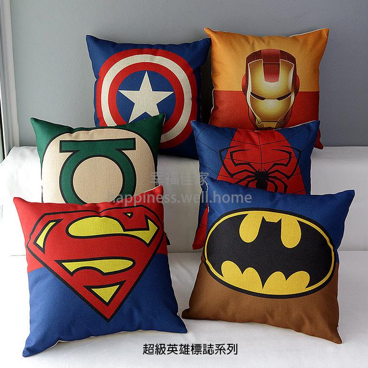 ~超級英雄漫威超人蝙蝠俠蜘蛛人鋼鐵人美國隊長綠燈俠抱枕抱枕套不含枕芯枕心枕頭正義聯盟復仇者