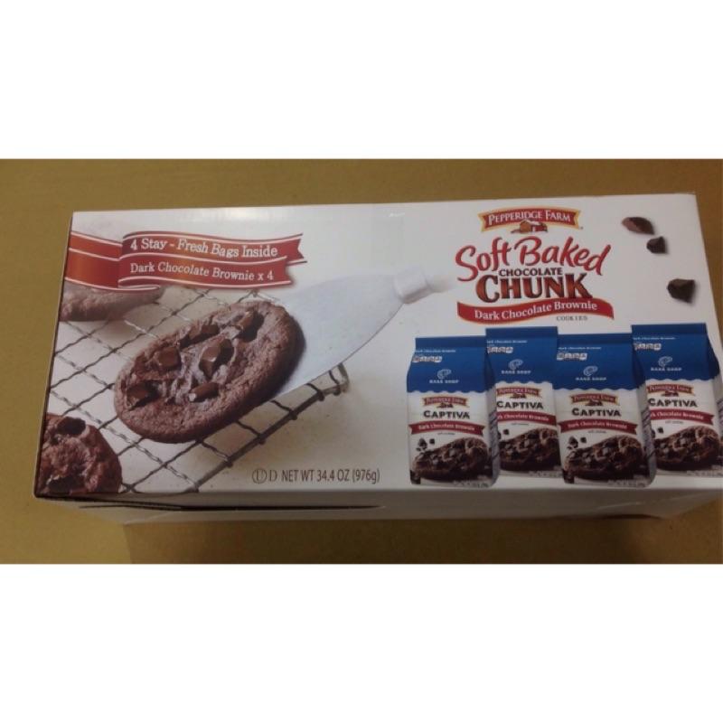 4 9 前 培珀莉巧克力布朗尼軟餅乾PEPPERIDGE FARM 81243