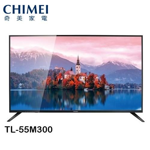 CHIMEI奇美 55吋4K HDR連網液晶電視 TL-55M300