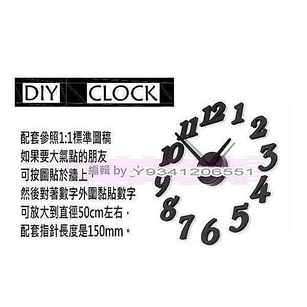 找東西→ DIY 立體掛鐘藝術時鐘無框掛鐘黑色數字鐘數字版 蝶鳥版