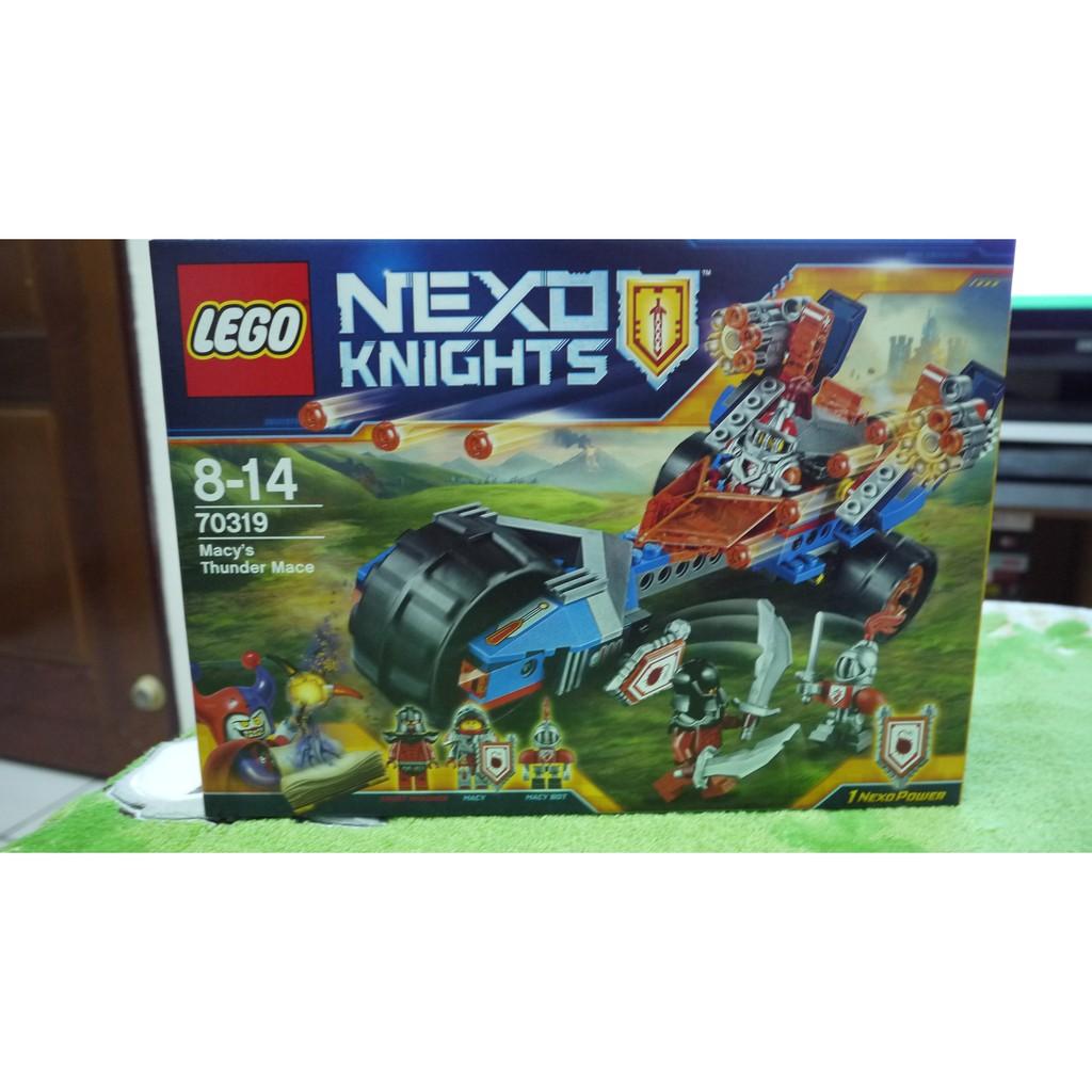 大貓本舖樂高LEGO 70319 騎士系列梅西的雷霆權杖戰鬥車