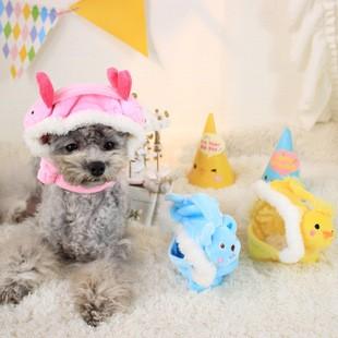 過年 party 寵物變身帽粉色小兔子藍色小狗黃色小鴨Q 萌回頭率100 的神器貓狗兔 可