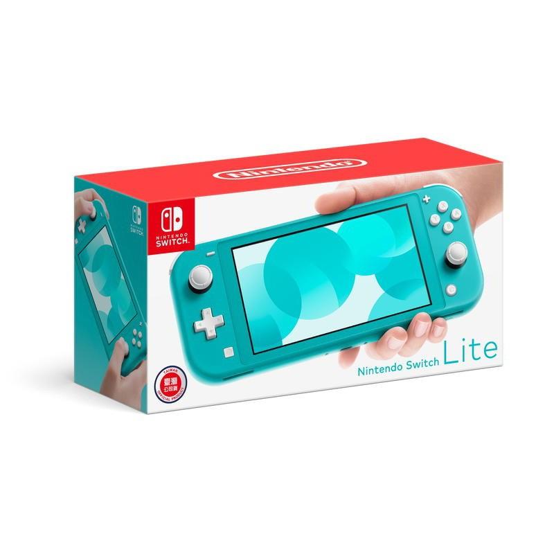Nintendo Switch Lite 藍色 攜帶縮小版 NS lite 贈保護貼 NS 主機