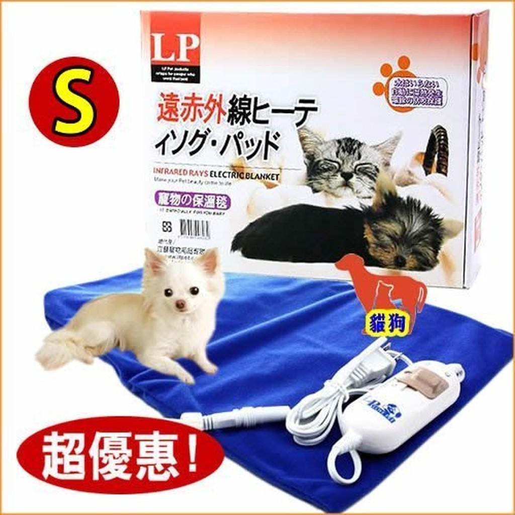 ~保溫~LP 遠紅外線防咬小動物犬貓保溫小電毯電熱毯