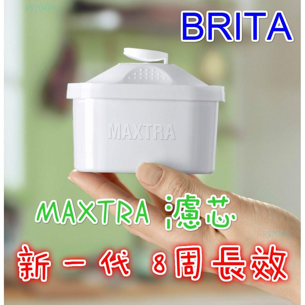 新 八周長效德國BRITA MAXTRA 濾水壺濾心,濾芯Elemaris Aluna M