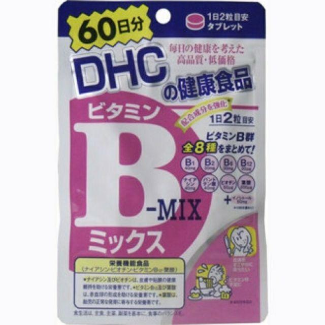 DHC 維他命B群60日