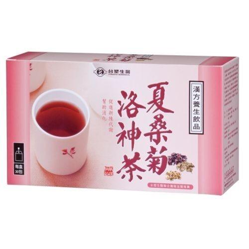 ~台塑生醫~夏桑菊洛神茶30 包盒
