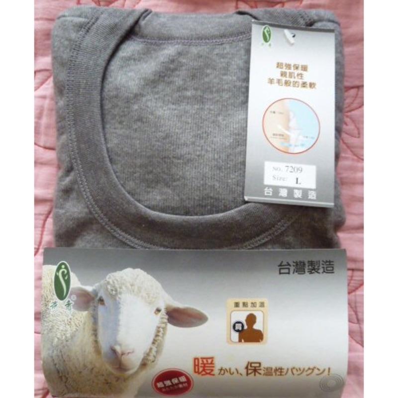 換季 ❤MIT 男性圓領羊毛衛生衣( 250 )