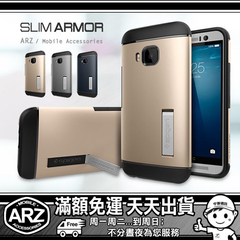 SGP 雙層護盾保護殼HTC One M9 M9u Slim Armor 手機殼TPU 保
