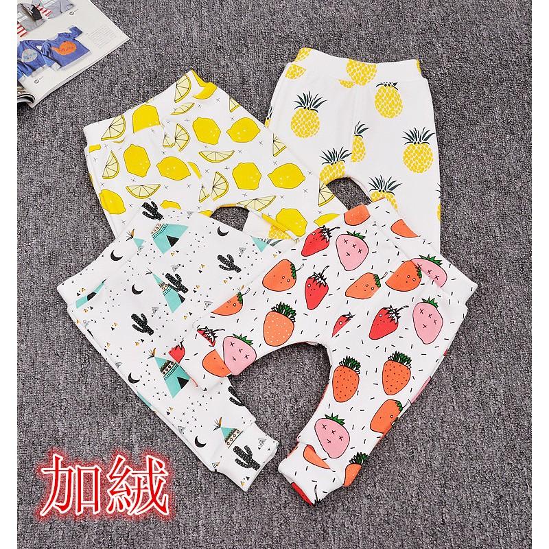 ❤加絨保暖大PP 褲 可開檔加厚 潮流卡通水果印花純棉長褲男女寶寶打底褲