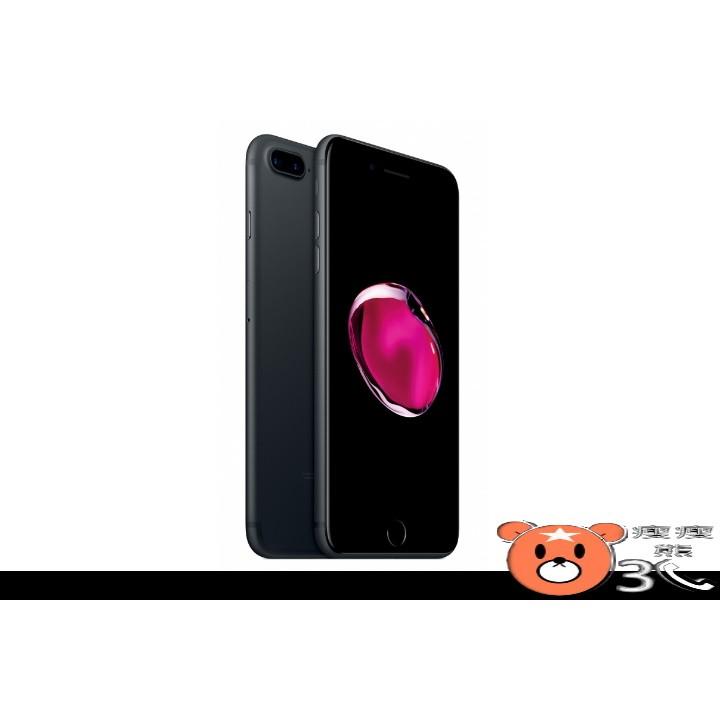 ~瘦瘦熊3C ~空機Apple iPhone 7 Plus 256GB 5 5 吋1200