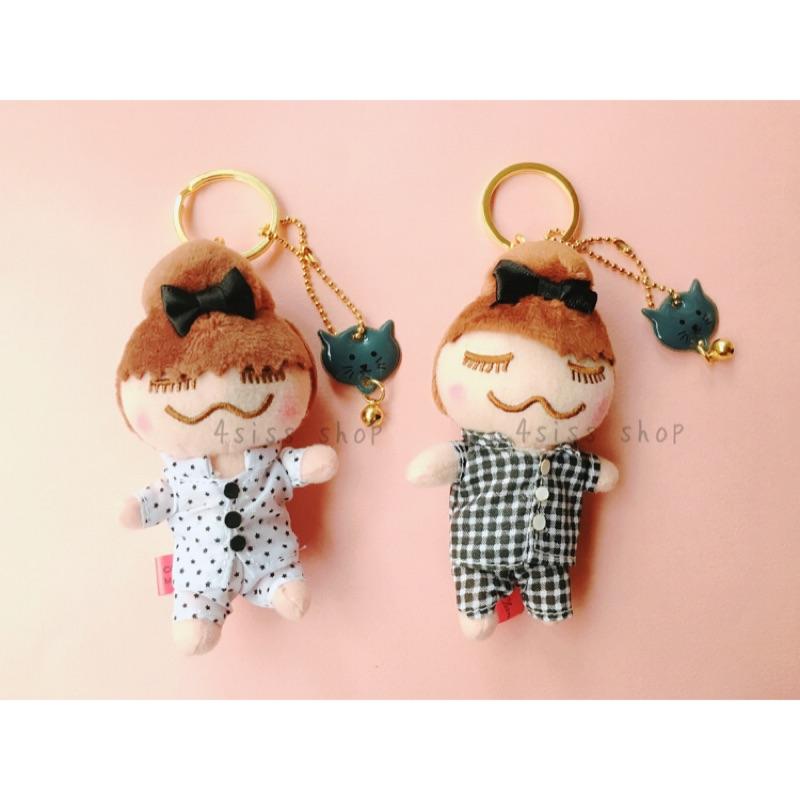 [4siss shop 梨花reefur 娃娃吊飾鑰匙圈閨蜜包包吊飾(睡衣系列)