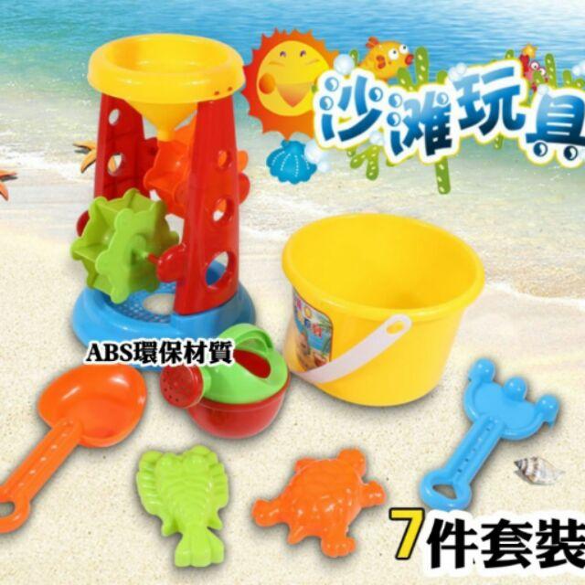 兒童益智玩具玩具玩沙挖沙沙灘桶7 件套兒童益智玩