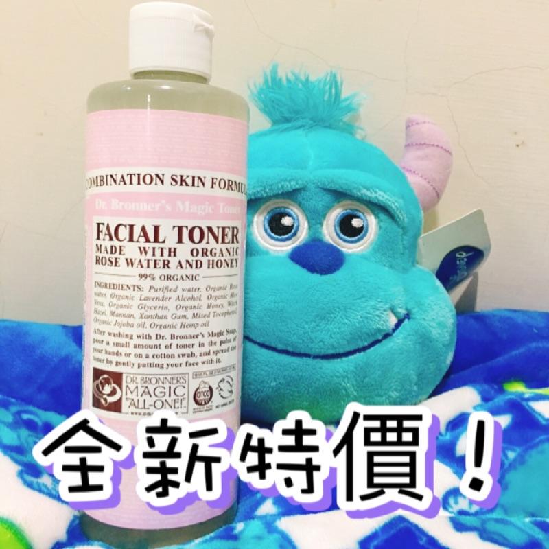 Dr Bronner s 美國布朗博士蜂蜜潤膚水清爽型16oz 475ml