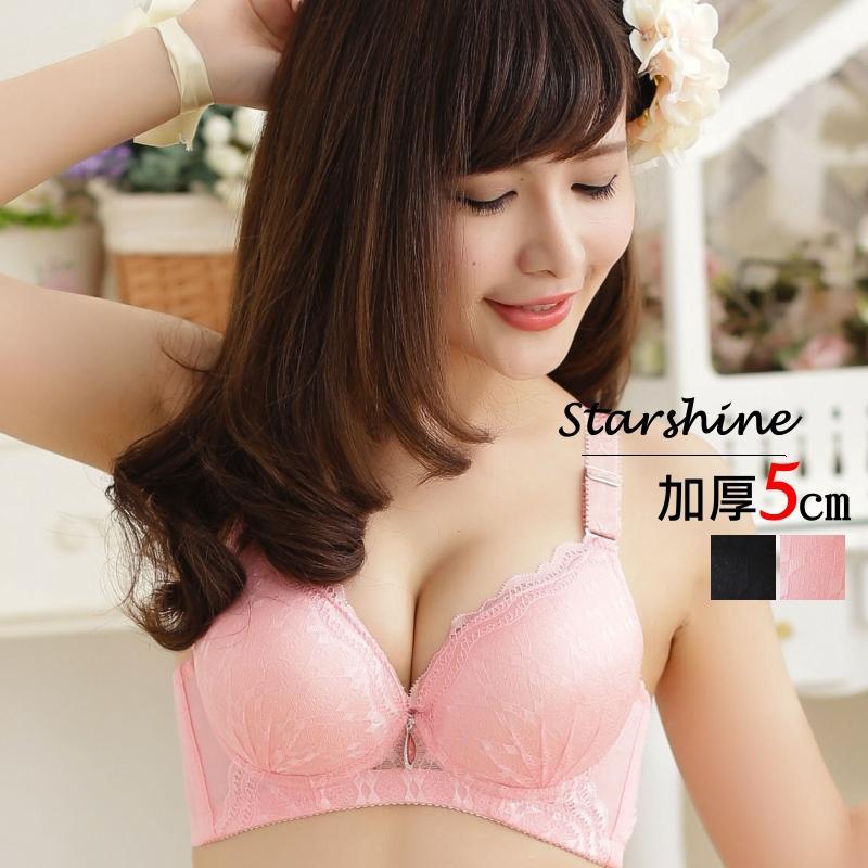 星光 柔軟蕾絲加厚5 公分魔術爆乳胸罩內衣罩杯升級~A B 罩0150