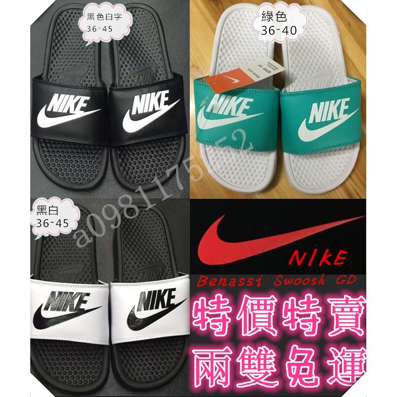 ~兩雙~正品Nike Benassi Swoosh GD 拖鞋nike 拖鞋權誌龍同款 拖