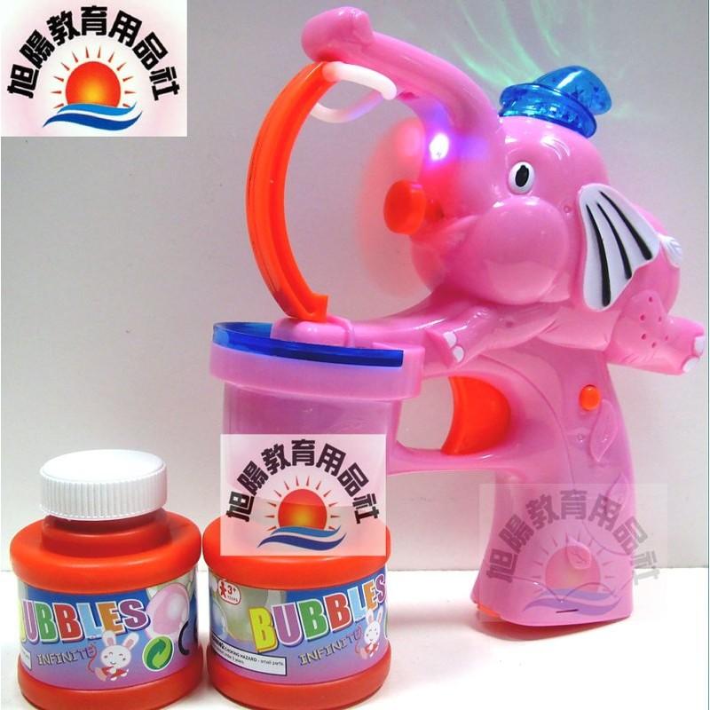 旭陽教育用品社電動燈光小飛象泡泡槍玩具大象全自動LED 燈光泡泡槍玩具靜音款帶2 瓶水ST