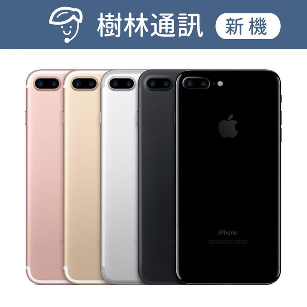 ~樹林通訊~APPLE IPHONE7Plus 128G 貨攜碼中華4G 月租1399 上