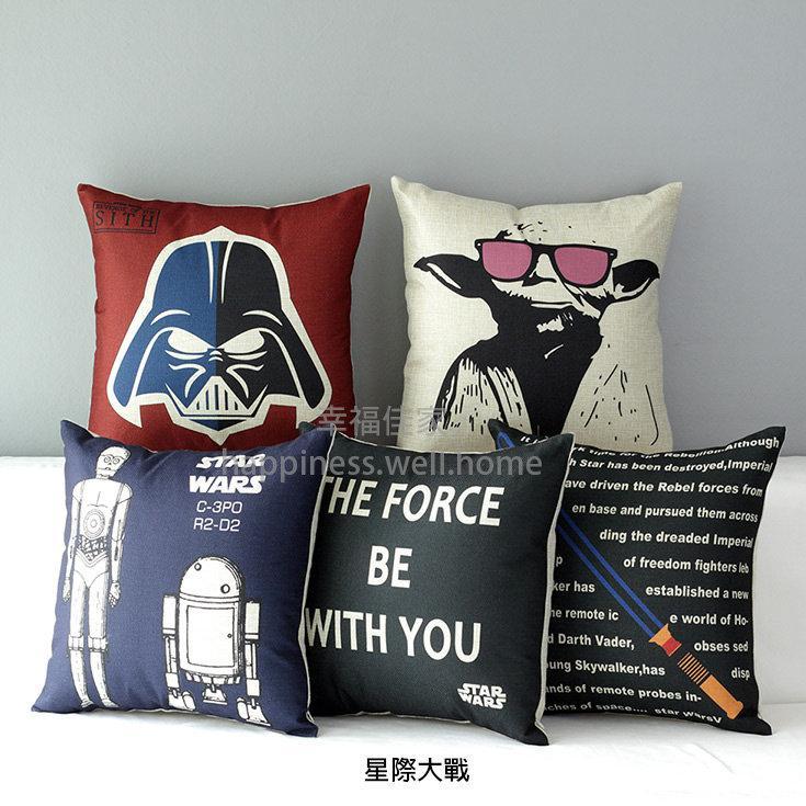 星戰星際大戰STAR WARS 抱枕抱枕套黑武士尤達原力光劍不含枕心電影靠枕枕頭R2D2