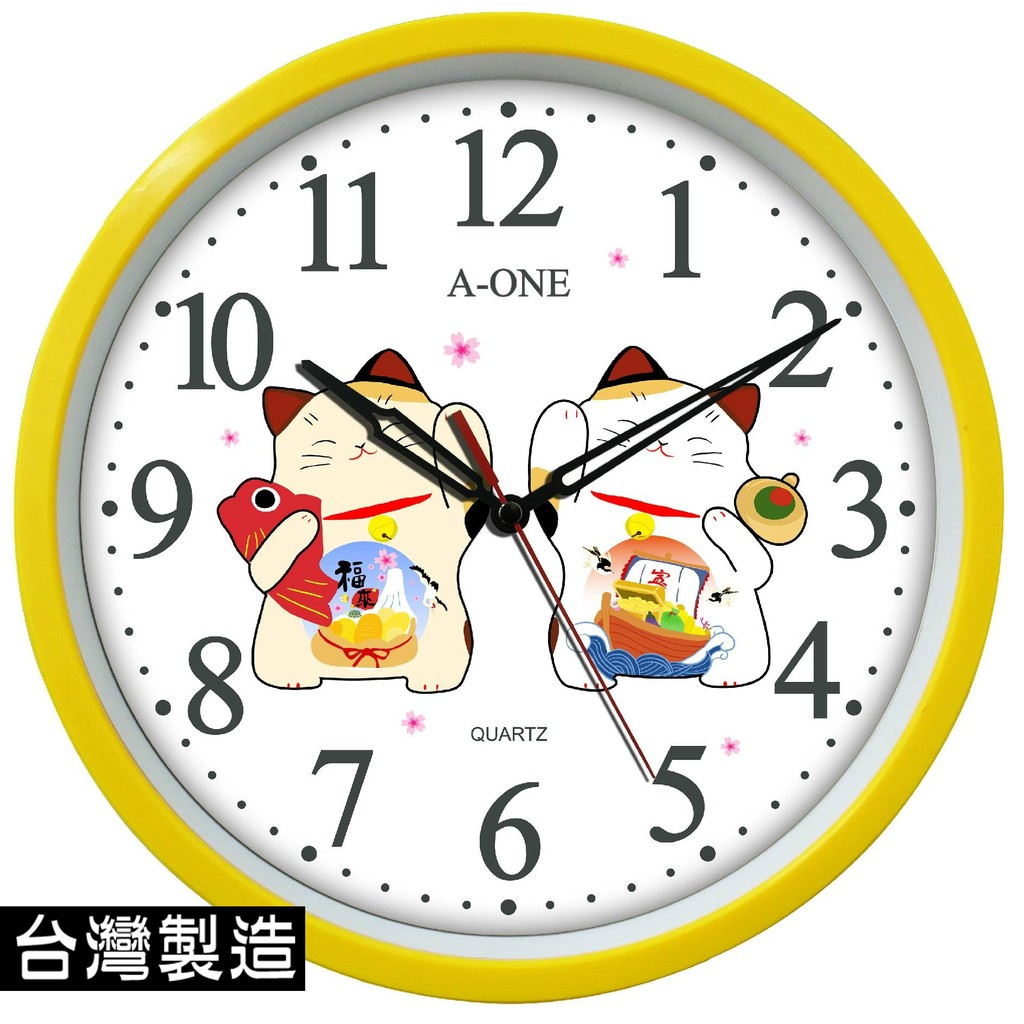 天天雜物購鬧鐘TG 0318 A ONE 招財貓超靜音掛鐘 可愛時鐘掛鐘
