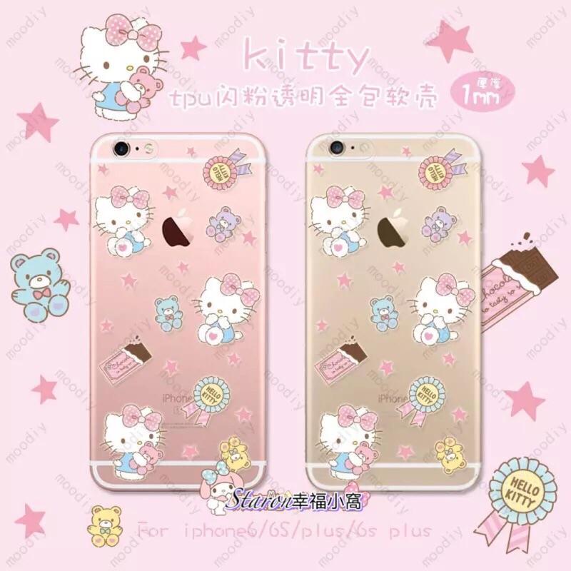 6 ️⃣tpu 軟殼6 ️⃣巧克力Kitty iphone6 6s plus 4 7 5