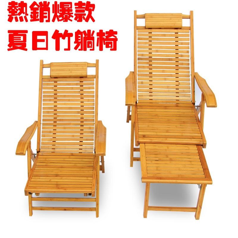 辦公休息椅折疊椅子竹躺椅戶外搖椅乘涼楠竹椅子靠背竹椅夏涼椅午休椅