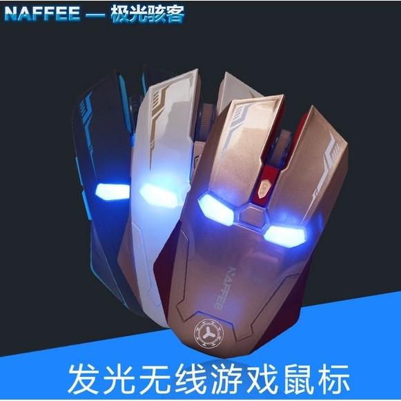 ~誠泰電腦~NAFFEE G5 無線超大顆滑鼠鋼鐵駭客無光滑鼠省電滑鼠靜音滑鼠無聲滑鼠6