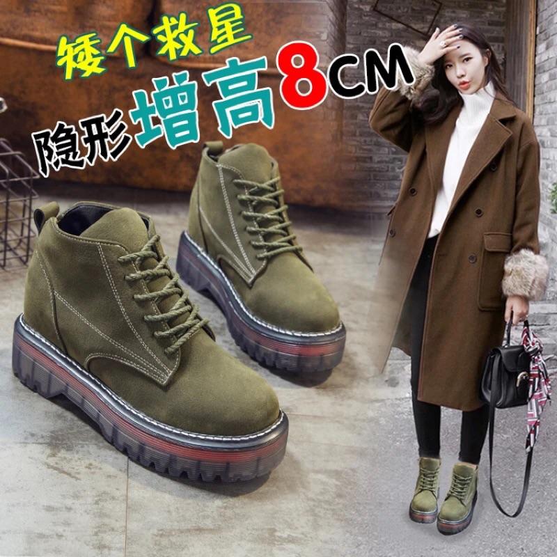 短靴女 單靴中跟馬丁靴女英倫風短筒裸靴厚底內增高女鞋棉鞋潮