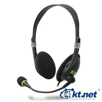 協明ktnet 頭戴式 立體聲耳機麥克風可調整音量大小及可調整頭型支架