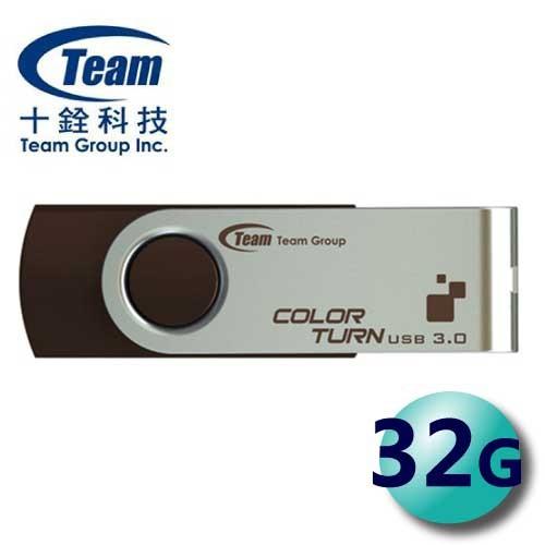 含稅附發票十銓Team 32G 32GB Color Turn E902 USB3 0 隨