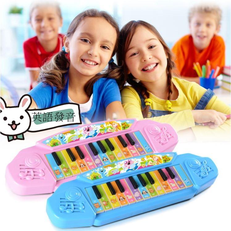 兒童多 鋼琴益智早教音樂玩具