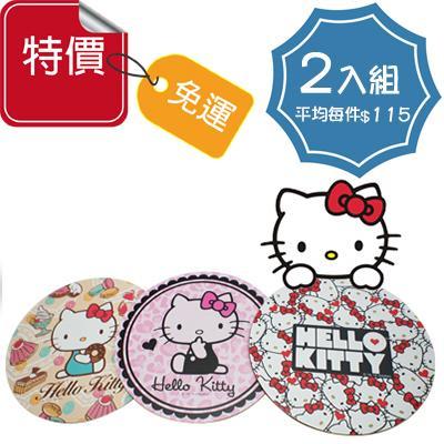 Hello Kitty 木製隔熱墊2 入組大頭蛋糕豹紋此 活動已結束