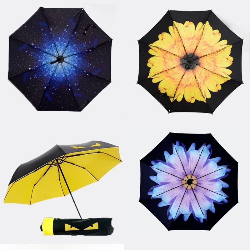 超強遮陽防曬紫外線外線超輕小黑傘黑膠女折疊晴雨傘兩用雨傘