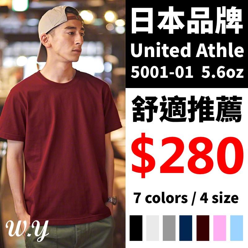 ~W Y ~ 品牌United Athle 5001 01 中高磅素T 5 6 oz UA