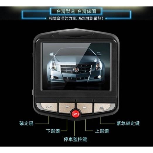 免 製1080P 停車監控循環錄影移動偵測紅外線夜視補光燈超大光圈超廣角行車紀錄器