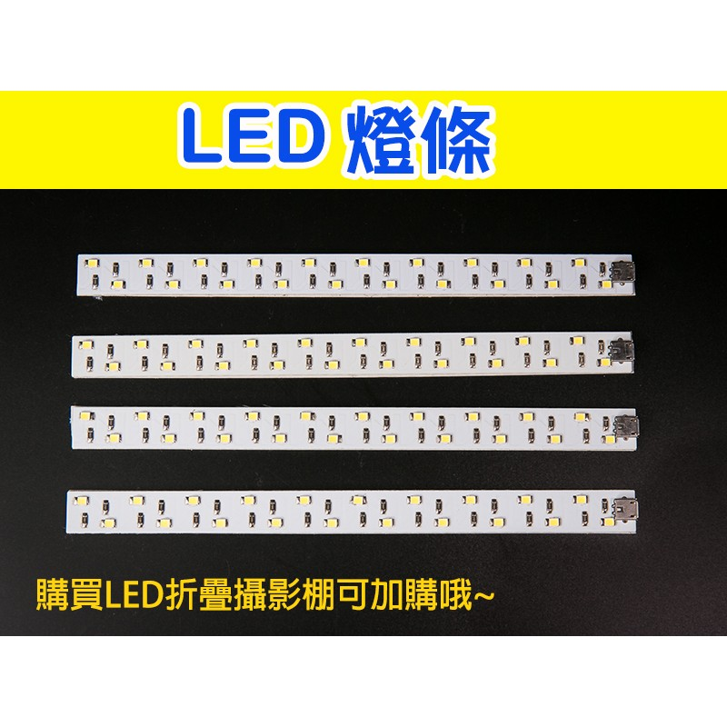 攝影棚40cm 小攝影棚LED 燈條折疊迷你攝影棚補光燈小型大型柔光箱LED