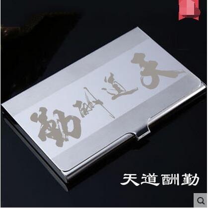 名片夾男士女式商務名片夾大容量 定制刻字金屬名片盒