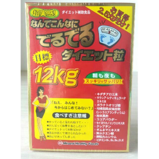 小S ❤ minami 超實感纖之瘦纖體素紅盒12KG 加強版Flyapple