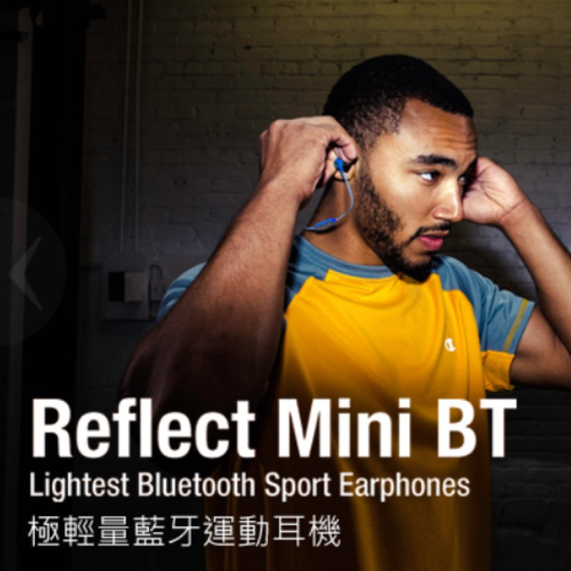 MoMo 蝦賣JBL 極輕量藍芽 耳機Reflect Mini BT 防水等級IPX4 官