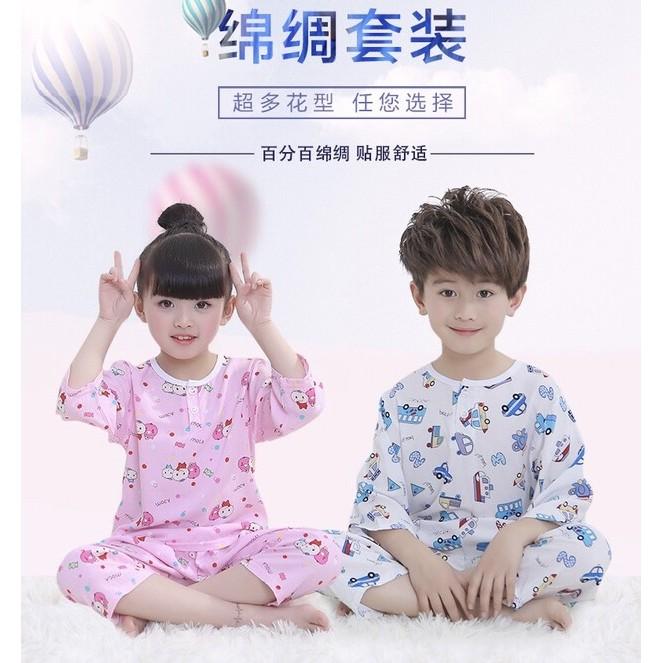 兒童睡衣夏男童小孩空調家居服女童綿綢套裝寶寶棉綢長袖女孩薄款