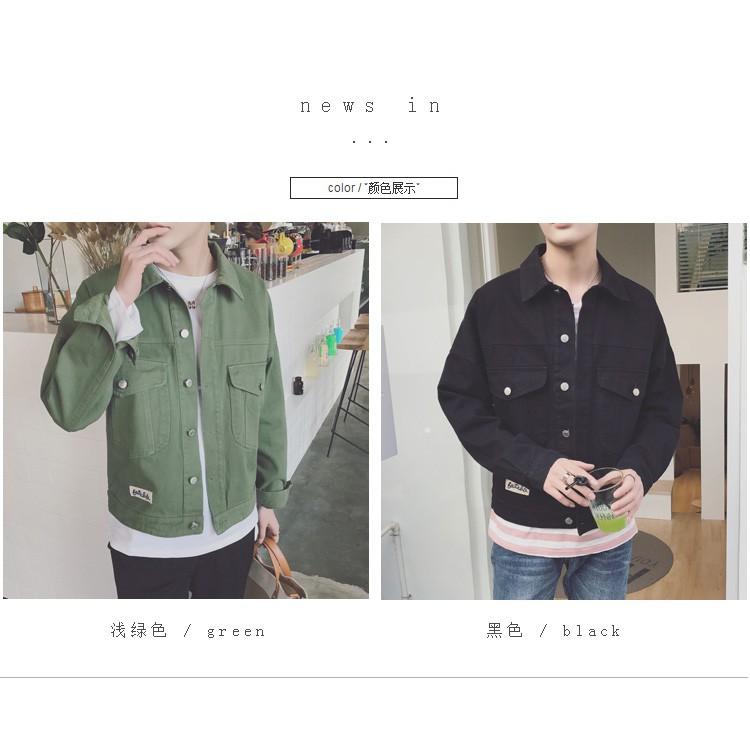 黑色軍綠色男士雙口袋牛仔布素色夾克外套男生修身短款 上衣薄風衣棒球外套機車服情侶外套E10