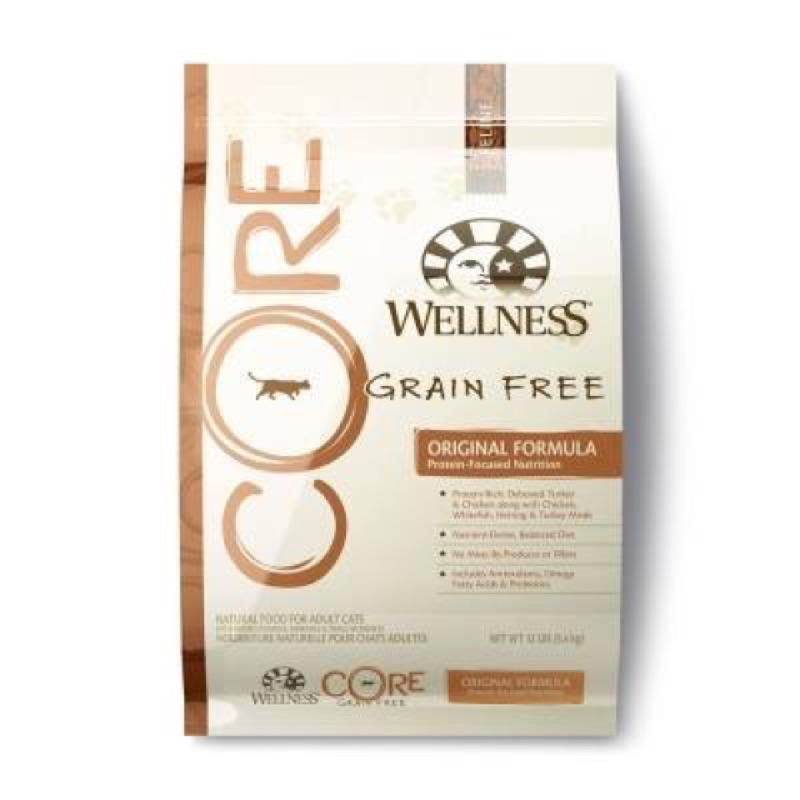 Wellness core 成貓 低敏1kg 分裝包