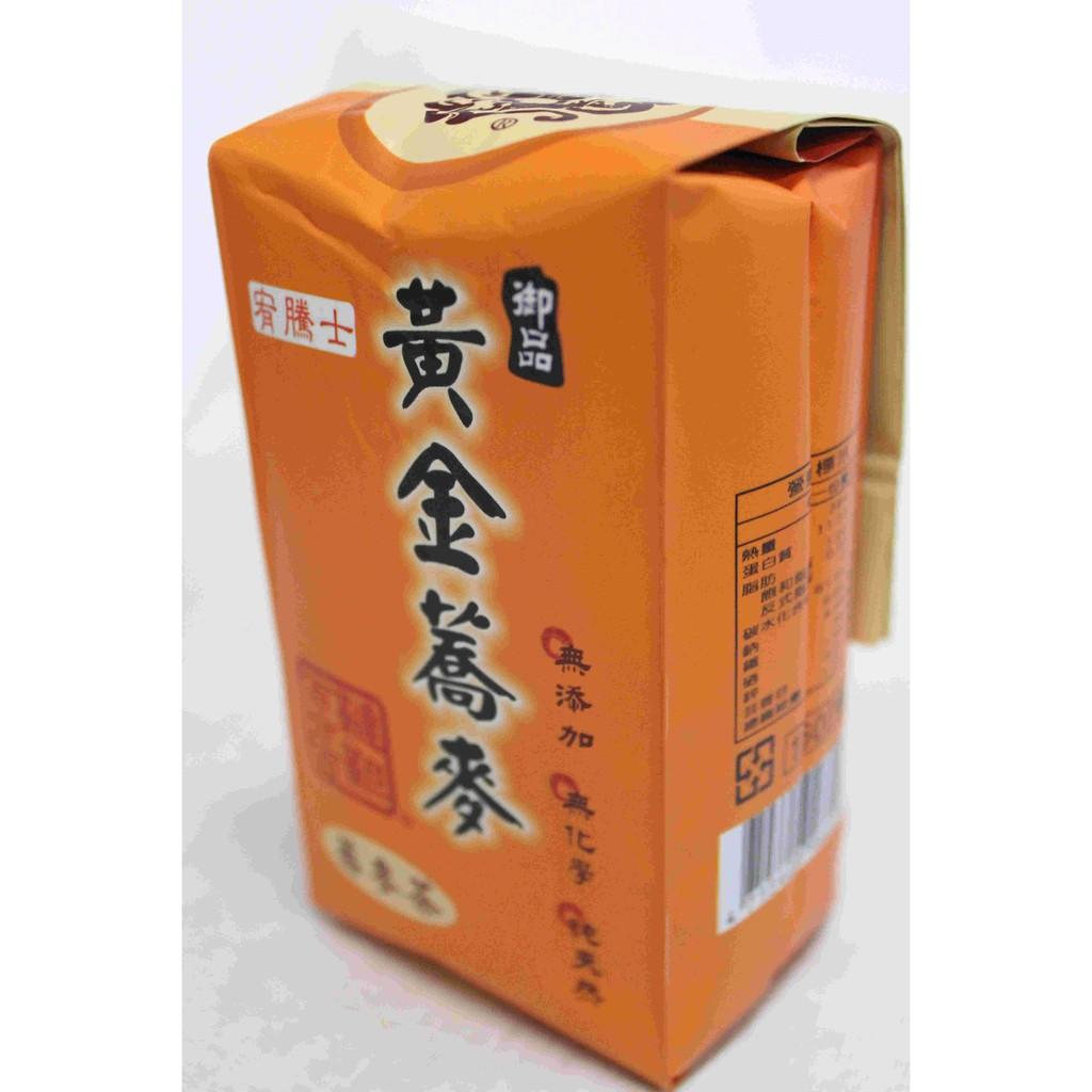 宥騰士:御品韃靼黃金蕎麥茶150g