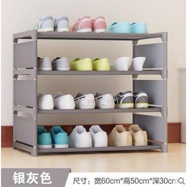 正品簡易 小型防塵鋼架組裝多層多 經濟型鞋柜鞋架唯品閣