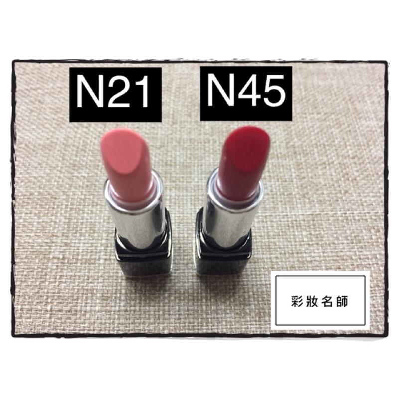 彩妝名師MAKE UP FOR EVER N21 N45 Q 版水吻色唇膏