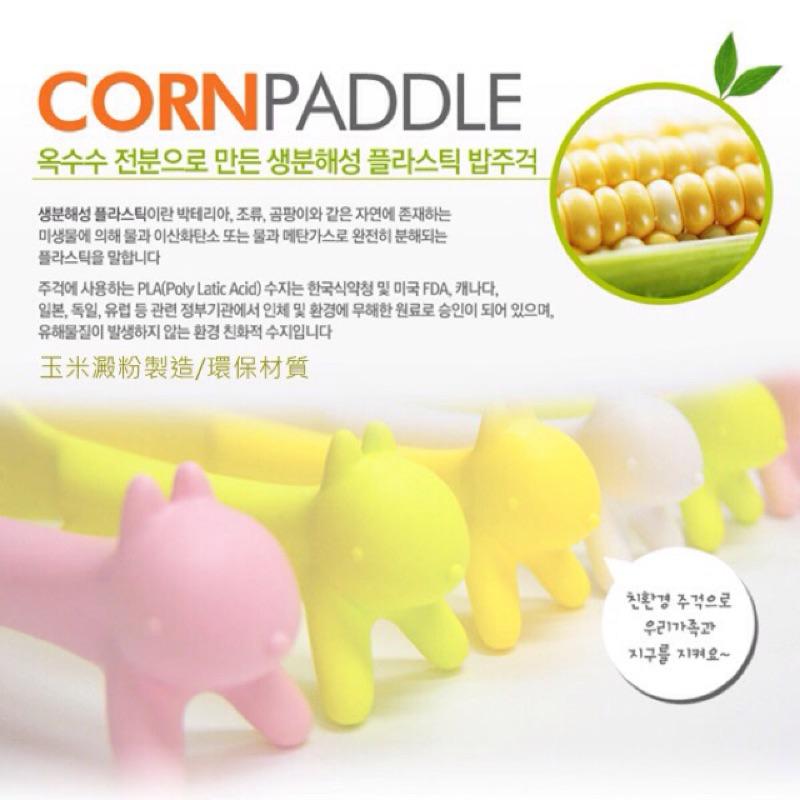 ·韓國製9ware 小松鼠微笑不沾飯匙飯勺(玉米澱粉 環保 )