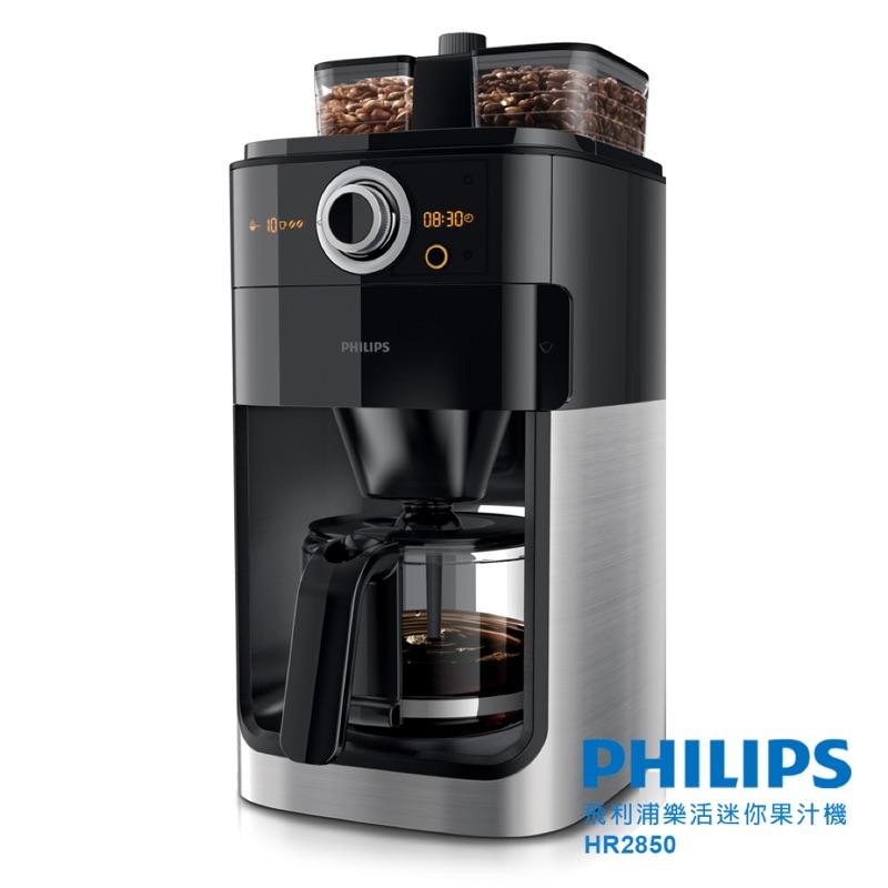 2 年 飛利浦PHILIPS 全自動雙豆槽美式咖啡機HD7762 外箱尺寸無法用7 11