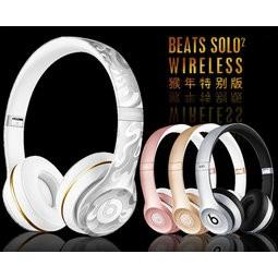 魔聲Studio 錄音師魔音beats 耳機monster 頭戴式手機耳麥耳罩式solo